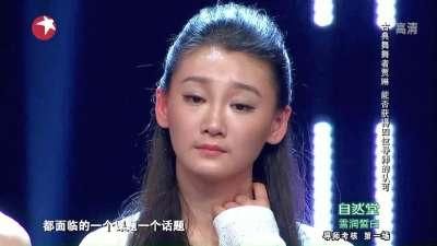 """小春劝骆文博""""转国标"""" 炫舞环节""""妖气满场"""""""