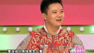 中华第一筷 赵文起