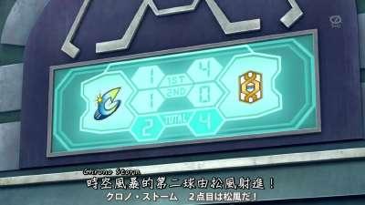 闪电十一人GO2:时空之石 第49话