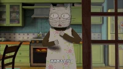 云彩面包 第一季01