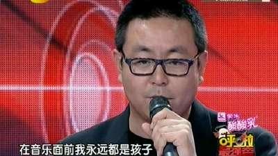 《呼啦最强音》20130528:刘明辉林军回应质疑