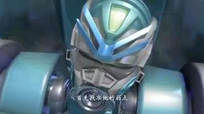 天元斗士34