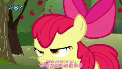 彩虹小马:友情就是魔法12