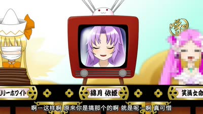 第6届东方M-1漫才大赛