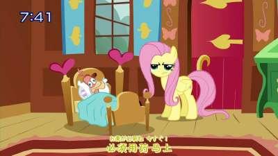 彩虹小马:友情就是魔法22