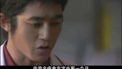 假面骑士空我06