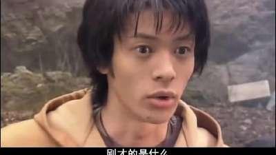 假面骑士空我01