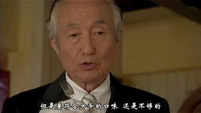 假面骑士KABUTO 第21话