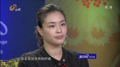 国家跳水队日程表大公开 吴敏霞自曝被逼婚