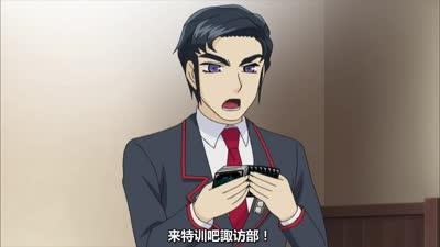 卡片战斗先导者-LinkJoker篇35