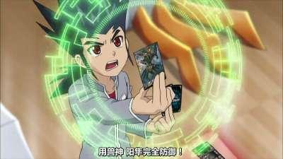 卡片战斗先导者-LinkJoker篇41