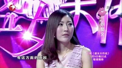 """美女模特恋爱遇""""骗子"""" 女汉子现场泪流不止"""