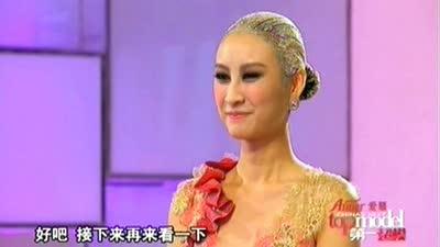 王晓倩获得爱慕超模第一季总冠军