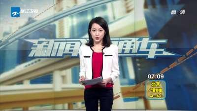 杭州自来水异味初步查明 污染物是邻叔丁基苯酚