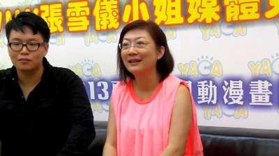 【YACA暑期漫展】采访香港著名配音员张雪仪