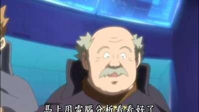 蓝龙 国语版44