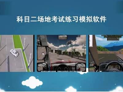单边桥技巧口诀图解 开车起步技巧口诀图解视频【新手上路开车系列教