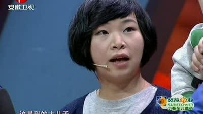 萌宝王清实挑战成功