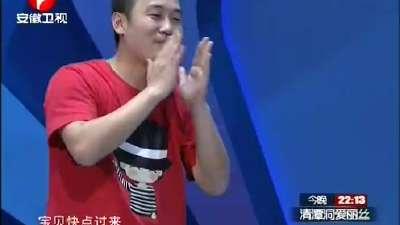 萌宝辰辰挑战成功