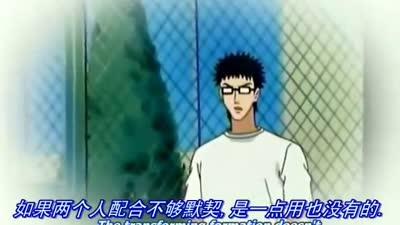 网球王子032