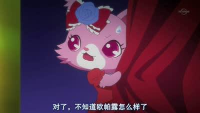 宝石宠物KiraDeko 第14话