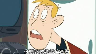 麻辣女孩 国语版02