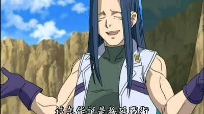蓝龙 国语版11