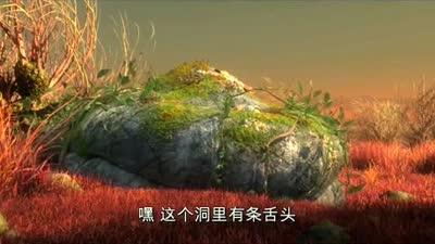 《疯狂原始人》中国先行版预告片