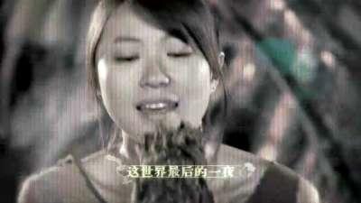 《石器时代》今日上映 张亚东携MV力挺奇幻喜剧