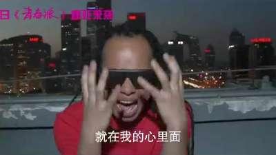 《青春派》主题曲MV《我的天空》