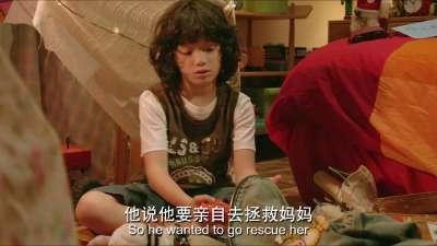《玛德2号》高清预告 黄晓明徐若瑄飞跃童心