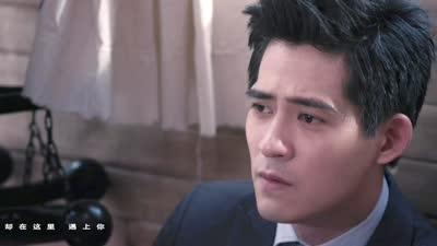 《早见,晚爱》主题曲MV 周渝民《倔强的蚂蚁》