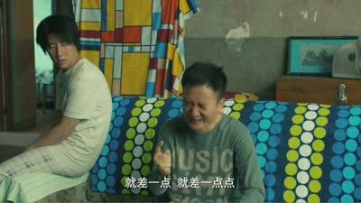 """《一座城池》撸Sir版预告 王太利""""怒证""""不是loser"""