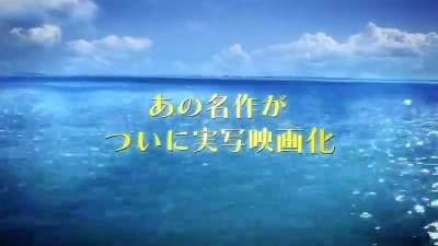 《魔女宅急便》先行版预告片1