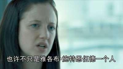 《双雄》超长中文版预告 神秘代码惊天对决