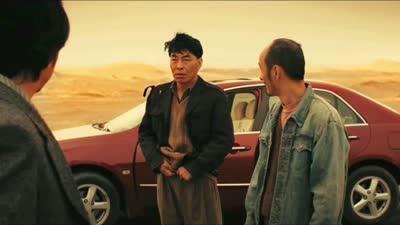《无人区》正片片段 徐峥爱车遭遇吐痰尿尿