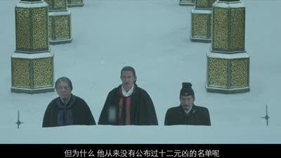《四大名捕2》发动作预告 邓超刘亦菲围攻黄秋生