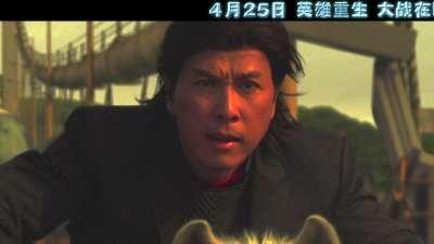 《冰封:重生之门》终极预告 甄子丹王宝强上演最硬对决