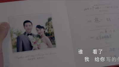 《同桌的妳》曝光主题曲MV 周冬雨林更新上演喷溅的青春