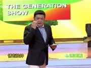 《年代秀》20140927:众人自曝横店拍戏趣事 陈伟霆现场秀歌舞