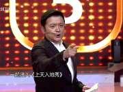 《年代秀》20141004:陈键锋王祖蓝变身离婚律师 脸脸牵王祖蓝回家