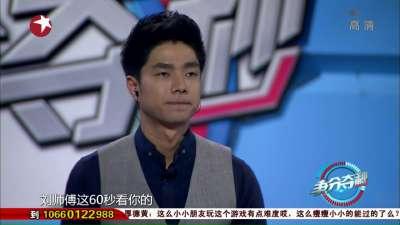 精武门挑战气球大风吹-争分夺秒