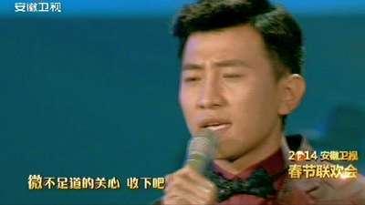 大左李祥祥歌曲联唱《我们是一家人》