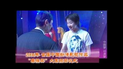 中国梦动漫梦