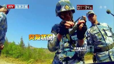 手枪射击与搜寻炸药包吴樾惨遭反超