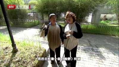 方青卓变身熊猫寻找熊猫生活足迹