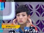 《心动女人帮》20131206:寒冷让你丑到爆