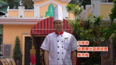 美食大冒险探秘 第33集 越南春卷(美食探秘)