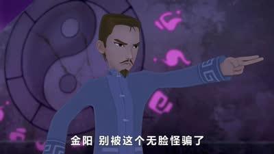 武当虹少年 8