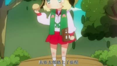 漫研部 第二季09